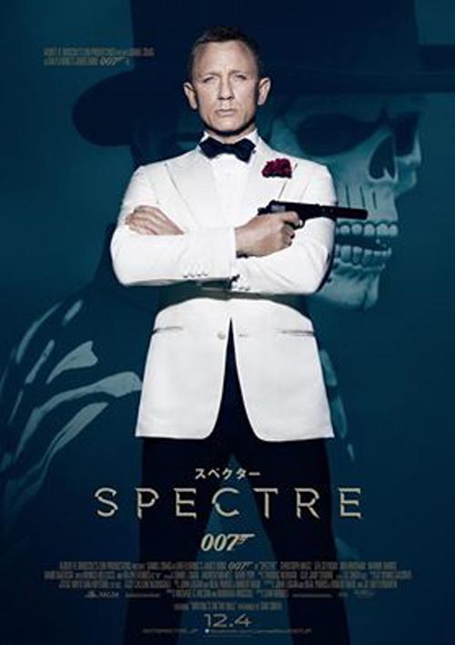 007 スペクター TOMFORD トムフォード.jpg